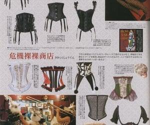 fashion, corset, and goth image