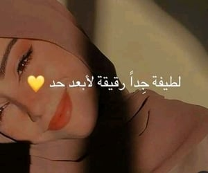 quote, عشقّ, and ﺭﻣﺰﻳﺎﺕ image