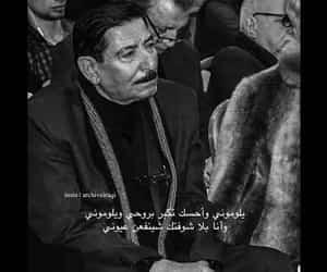 video, ﺍﻏﺎﻧﻲ, and عًراقي image