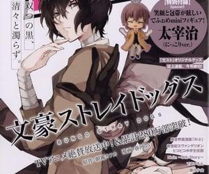 anime, bungou stray dogs, and manga image