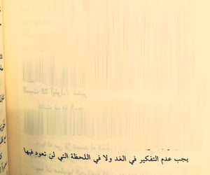 book, quote, and كتّاب image