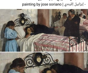funny, تحشيش عراقي, and ﺍﻗﻮﺍﻝ image