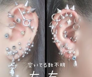 piercing, archive, and earrings image