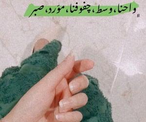 nails, صور , and شعر شعبي image