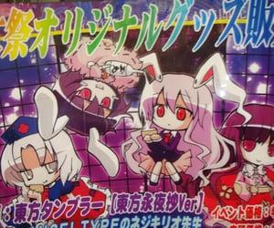 touhou and animecore image