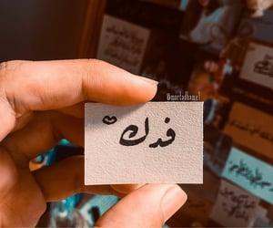 تصويري, اسماء, and جميلً image