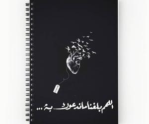 اللهم بلغنا, كتابات كتابة كتب كتاب, and مخطوطات مخطوط خط خطوط image