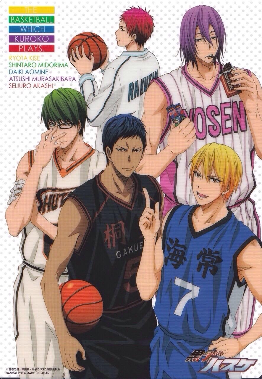 aomine daiki, kuroko no basket, and murasakibara atsushi image