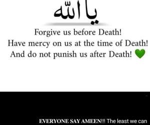 forgive, islam, and islamic image