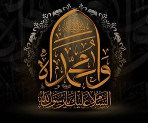 رسول الله, 1442, and يا رسول الله image