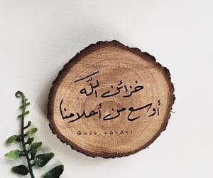 كتابات كتابة كتب كتاب, الثقة و الأمل بالله, and خاطرة خواطر مقتبسات image