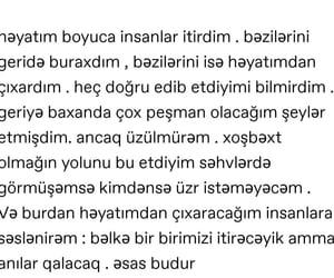 azəri söz and turkce soz image
