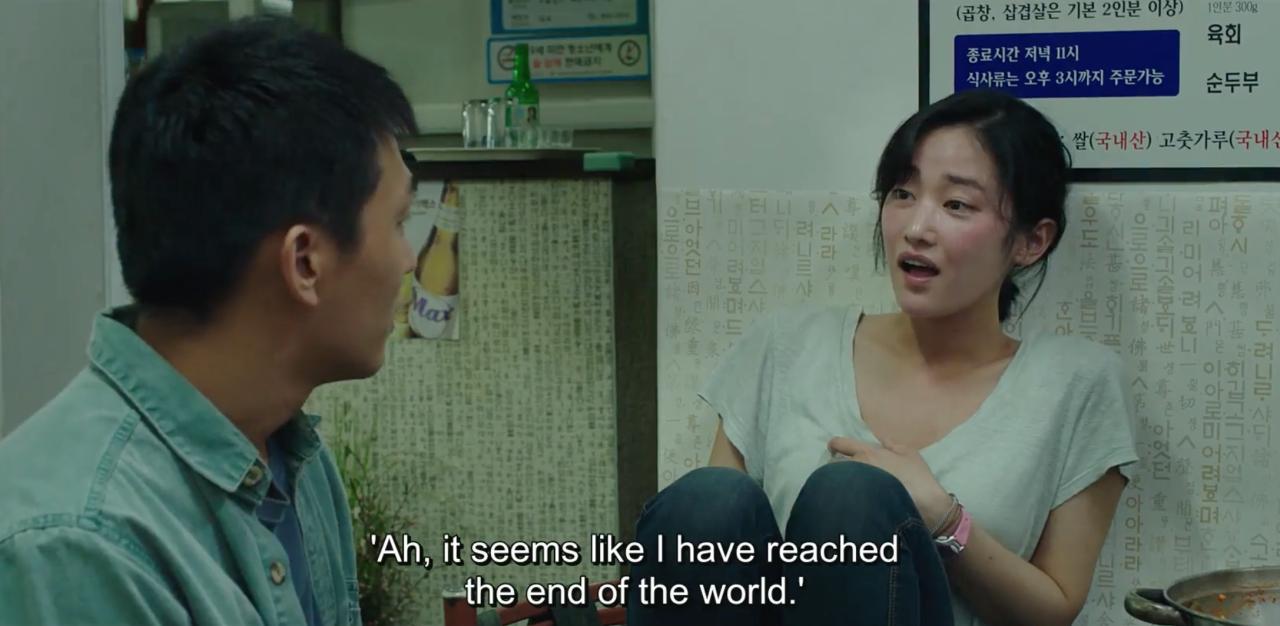 burning and korean movie image