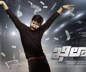 khiladi movie first look, khiladi first look, and khiladi poster image