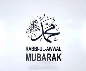 islamic, rabi ul awal mubarak, and islamic month image