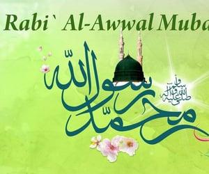 islam, islamic month, and islamic image