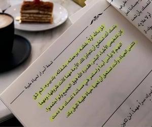 كتابات كتابة كتب كتاب, الثقة و الأمل بالله, and ونعم بالله الحمد لله image