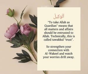 islam, reminder, and tawakkul image