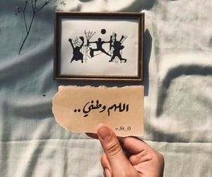ﻭﻃﻦ, بغدادً, and مخطوطات مخطوط خط خطوط image