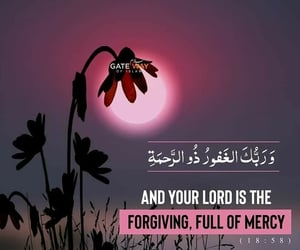 islam, loveislam, and islamicquote image