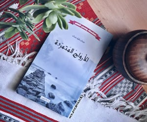 Algeria, book, and plants image