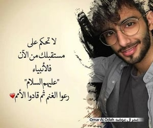 ﺍﻗﻮﺍﻝ, حكم, and نصائح image