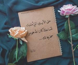 الله, احترامِ, and ﻋﺮﺑﻲ image