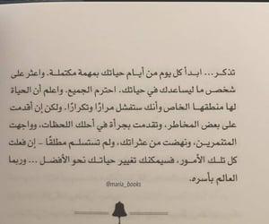 بالعراقي, ﺭﻣﺰﻳﺎﺕ, and علم النفس image