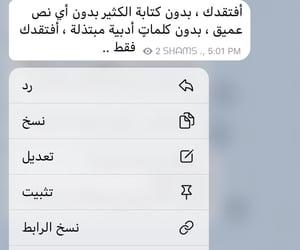 حُبْ, كلمات, and فِراقٌ image