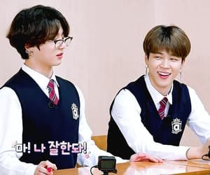 seokjin, namjoon, and gif image