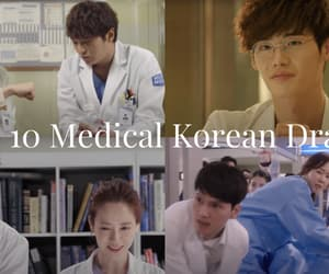 emergency, doctor stranger, and Korean Drama image