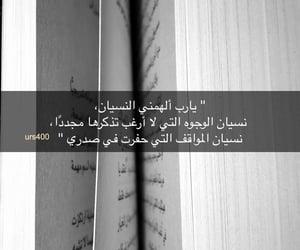 Image by ▪ɢʜᴀᴅɪʀ▪