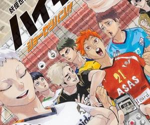 haikyuu and manga image
