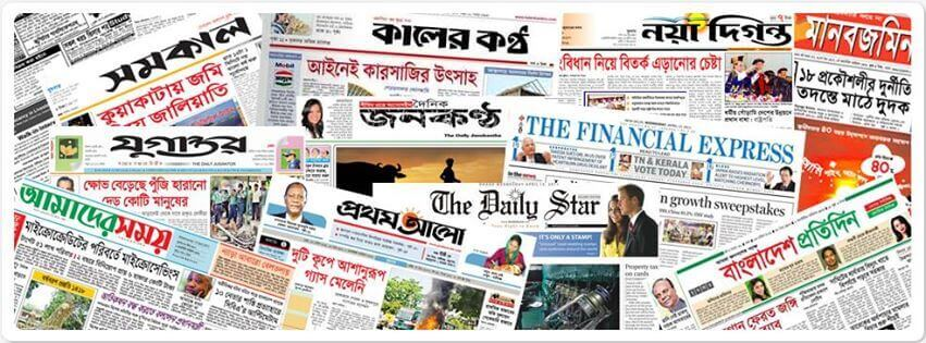 article and newspapers image
