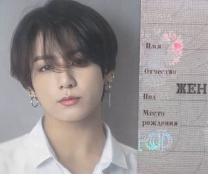 cyber, grunge, and jungkook lq image