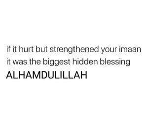 blessing, جمعہ, and hidden image