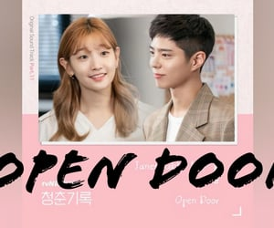 open door, romance, and park bo gum image
