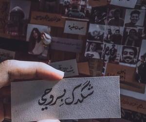عًراقي and خطً image