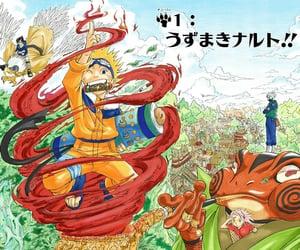 manga, naruto uzumaki, and naruto shippuden image