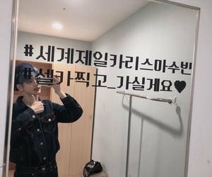 kpop, txt, and choi soobin image
