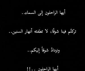 موتً, ياموت, and ماتت image