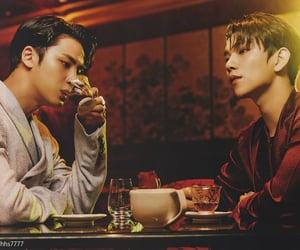 mingyu, hong jisoo, and hiphop unit image