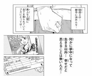 anime, 女の子, and アニメ image