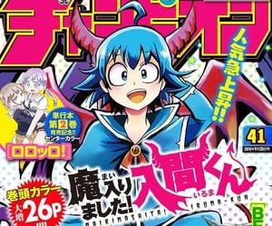 magazine, anime magazine, and anime 2020 image