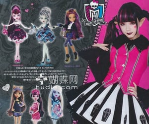inspo, monster high, and japanese image