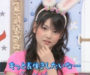 idol, word, and 素材 image