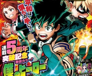 magazine, boku no hero, and bnha image