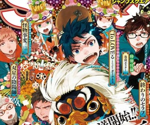 anime, magazine, and ao no exorcist image