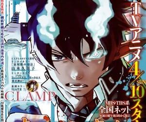 magazine, ao no exorcist, and blue exorcist image