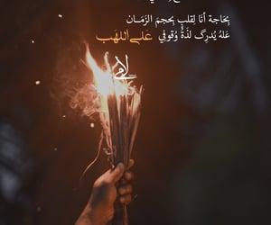 arabic, تصميمي, and كتاباتي image